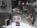 HK Wan Chai 皇后大道東 Queen's Road East 灣仔洪聖廟 Hung Shing Temple 02 關公 公社 Kwan Kung figure.jpg