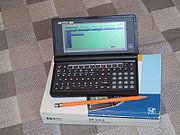 HP 95LX Pocket Computer.JPG