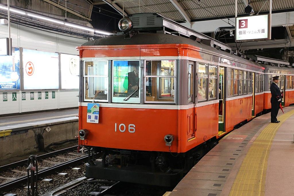 Hakone-Tozan-Linie Triebwagen