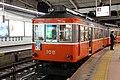 Hakone-Tozan-Linie Triebwagen.JPG