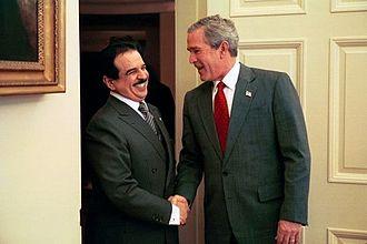 Hamad bin Isa Al Khalifa - President George W. Bush welcomes Hamad to the Oval Office on 29 November 2004