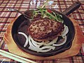 Hamburg steak (43221144252).jpg