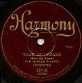 Harmony227-H.jpg