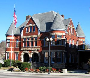 Harriman, Tennessee - Harriman City Hall
