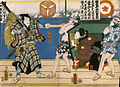 Harvard Theatre Collection - TS 435.13 Utagawa 3.jpg