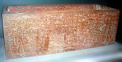 HatshepsutSarcophagus-ReinscribedForHerFather MuseumOfFineArtsBoston.jpg