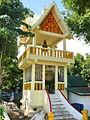 Haw Klawng Rakhang, Wat Phra That Chang Kham , Nan.jpg