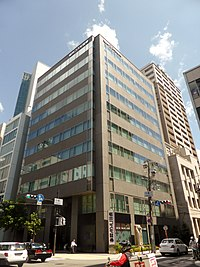 Headquarter of Iwai Cosmo Securities Co.,Ltd.JPG