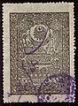 Hejaz-Revenue-1905.jpg