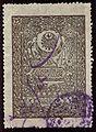 Hejaz-Revenue-1905.jpg