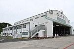Helicopter Hangar in JMSDF Maizuru Air Station May 18, 2019 01.jpg