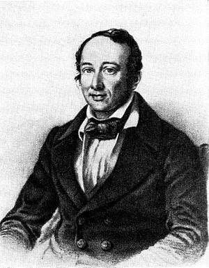 Germain Henri Hess - Germain Henri Hess