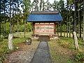 Higashinakanoshin, Tateyama, Nakaniikawa District, Toyama Prefecture 930-1365, Japan - panoramio.jpg