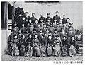 Hiyoshi Daiichi Elementary School class of 1910.jpg