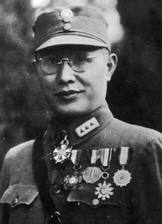 He Yingqin - Image: Ho Ying chin