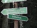 Hohe Straße 1998-12-28 13.jpg