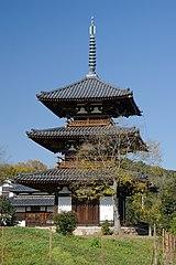 Japanese Pagoda Wikipedia
