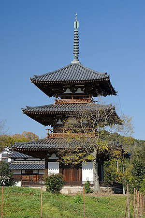 Hokki-ji - The three-storied pagoda of Hokki-ji, a National Treasure