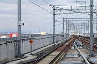 Hokkaido Shinkansen at Shin-Aomori.jpg