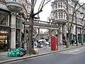 Holborn, Sicilian Avenue, WC1 - geograph.org.uk - 665946.jpg