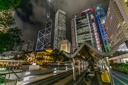 Night view of Statue Square. From left to right:Bank of China Tower, HSBC Main Building, Standard Chartered Bank Building and Prince's Building Hong Kong Central District Night View 201305.jpg