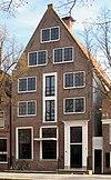 foto van Hoog woon- en pakhuis met ook achterpuntgevel