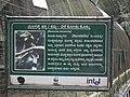Horn bill info board from Bannerghatta National Park 8616.JPG