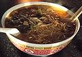 Hot & Sour Noodle Soup (酸辣肉絲湯麵).jpg