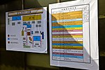 Hsinchu Air Force Base Open Day map and program list 20101211.jpg