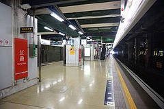 Hung Hom Station 2014 04 part2.JPG