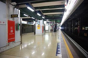 Hung Hom Station - Platform 2