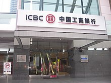 Industrial and Commercial Bank of China - Wikipedia
