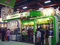 ICP Group booth, Computex Taipei 20070606.jpg