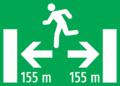 II 20c - Úniková cesta (vzor) 2.png