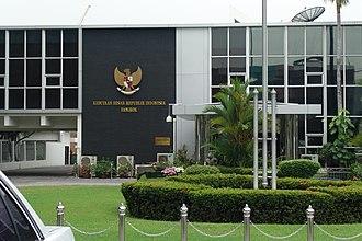 Embassy of Indonesia, Bangkok - Chancery of the Indonesian Embassy in Bangkok