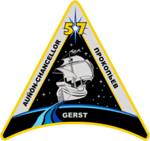 Description de l'image ISS_Expedition_57_Patch.png.