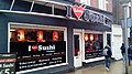 I Love Sushi, Groningen (2019) 02.jpg