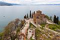 Iglesia San Juan Kaneo, Ohrid, Macedonia, 2014-04-17, DD 25.JPG