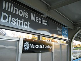 La station Illinois Medical District