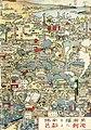 Illustrated maps of southern Taiwan on Taiwan Kōron.jpg