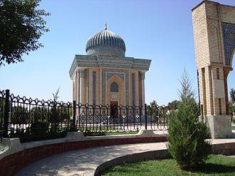 Abu Mansur al-Maturidi - Image: Imammaturidi