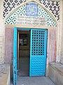 Imamzadeh-ye Ali Ebn-e Hamze, Shiraz (8) (28055717804).jpg