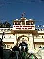 Inde Rajasthan Pushkar Temple Brahma Entree 27022015 - panoramio.jpg
