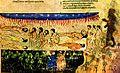 Inferno 14, anonimo veneto (late XIV century).jpg