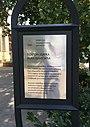 Info table near the entry to Rajko Mamuzić Gallery.jpg