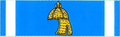 Inhun Medal.png