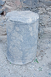 Inscribed artifact outside acropolis of Lindos gate.jpg