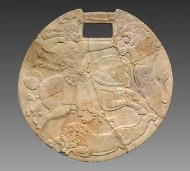 Sasanian King Hunting Lions (1963.258)