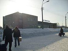 исакогорский район архангельск