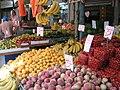 Israel produce market.jpg